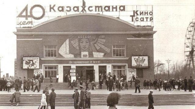 Бывший кинотеатр «40 лет Казахстана» снова продают в Костанае