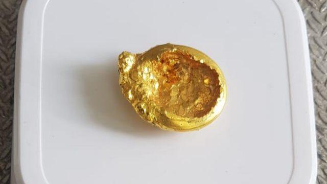 Россиянин вёз домой золотой слиток из Костанайской области