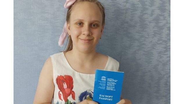 «Мечты сбываются»: Паспорт ЮНЕСКО выдан 12-летней житикаринке