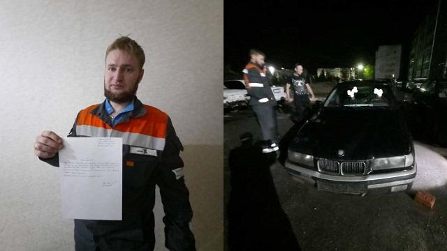 Угнанный автомобиль вернули владельцу в Рудном