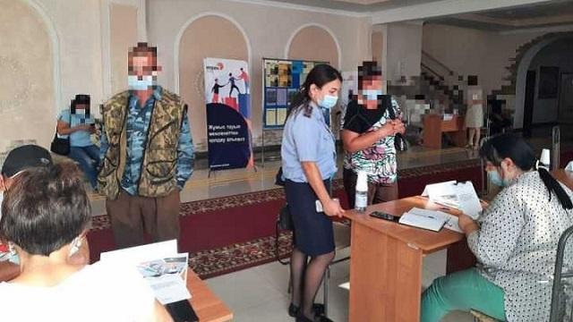 10 бывших осужденных из Федоровского района получили работу