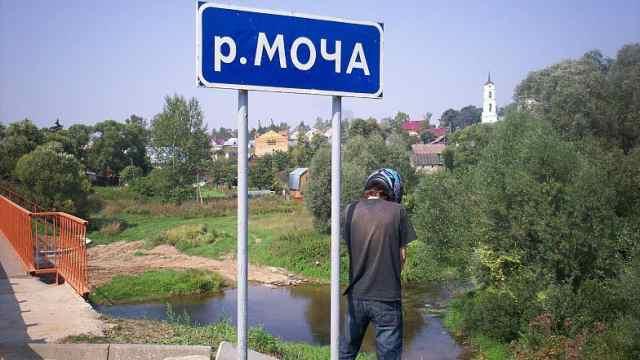 Сучок и другие: Десятка самых смешных названий водоемов России
