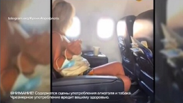Россиянка закурила в самолете Бодрум — Москва