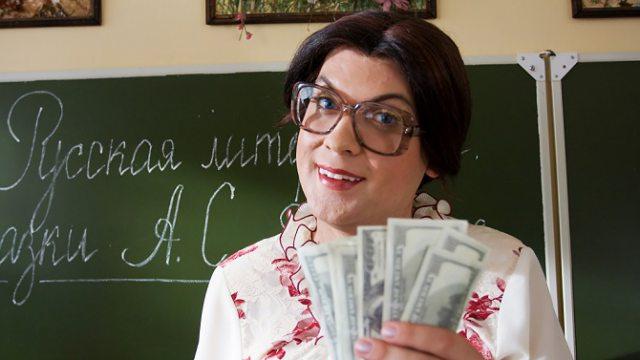 Учительница пожаловалась на Снежану Денисовну из «Нашей Раши»