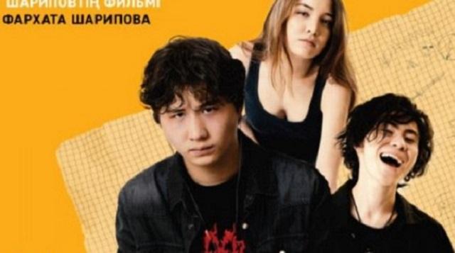 Гран-при казанского фестиваля у казахстанской картины «18 килогерц»