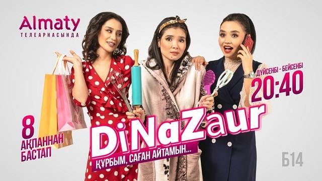 DiNaZaur 3 сезон 5 серия Назым vs Индира