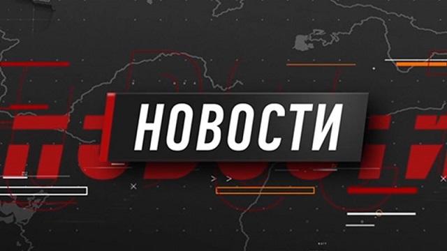 Новости Казахстана на КТК от 15.09.2021 прямой эфир