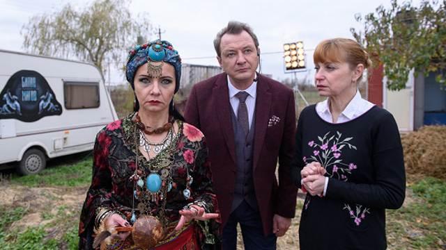Сериал про экстрасенса «Менталистка» готовится к премьере
