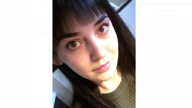 Внимание, розыск! В Костанае пропала без вести Алина Никушина