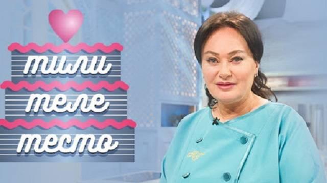 ТилиТелеТесто с Ларисой Гузеевой. Выпуск от 25.09.2021
