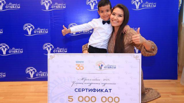 Костанайская семья стала лауреатом конкурса «Мерейлі отбасы»