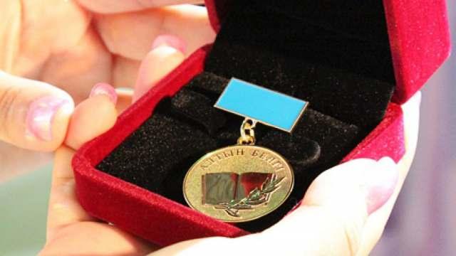 Золотую медаль «Алтын белгі» продаёт выпускник из Костаная