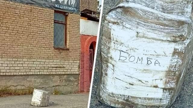 В магазине забронировали парковку коробкой с надписью «Бомба»
