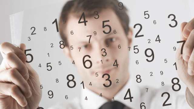«Код жизни»: Какой секрет хранит ваша дата рождения