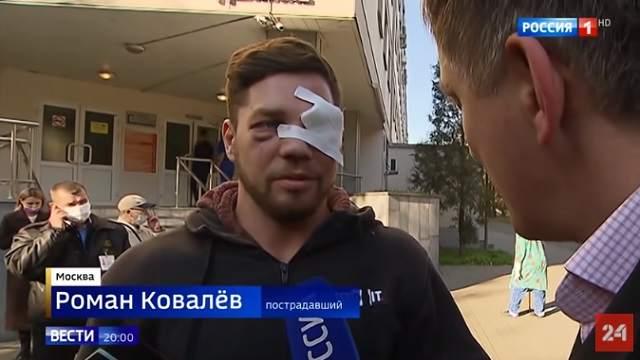 Зверски избитому в метро Роману Ковалеву помогают сотни людей