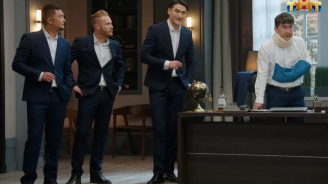 Видео: Сабуров, Цой и Чебатков спародировали Азамата Мусагалиева