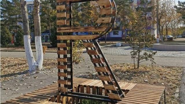 Инсталляция «Я — Рудный» появилась в центре города горняков