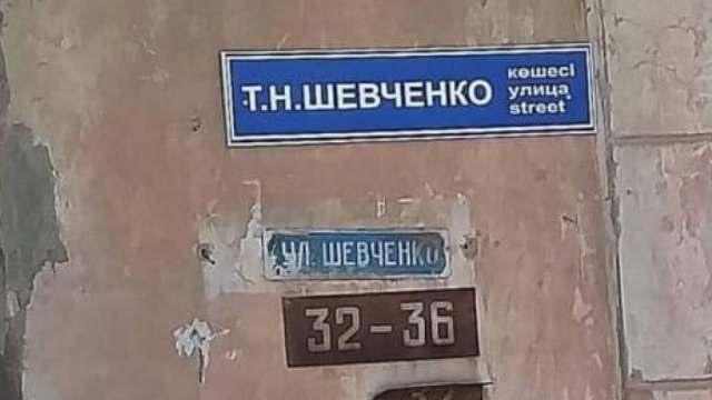 Украинскому поэту Тарасу Шевченко поменяли отчество в Казахстане
