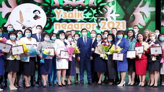 В Казахстане отмечают День учителя